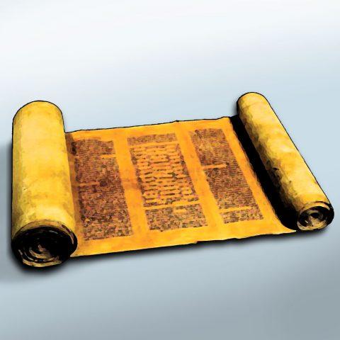 Será que a Torá já existia antes da revelação do Monte Sinai?