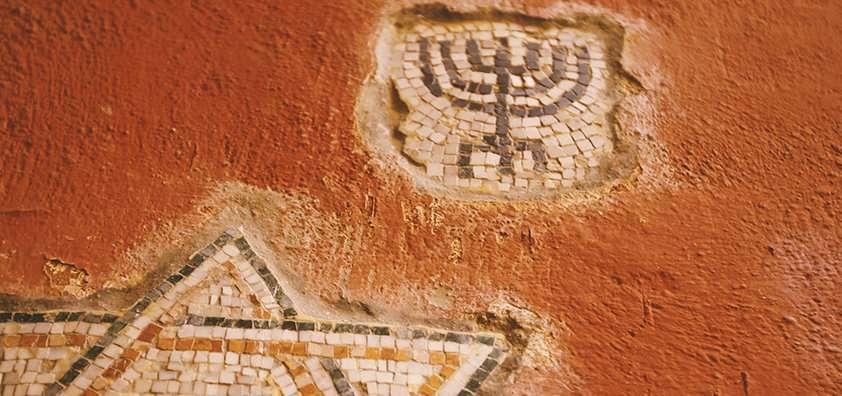 HISTÓRIA JUDAICA E BIOGRAFIAS