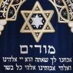 os caminho do judaísmo: entrevista com Petria Chaves